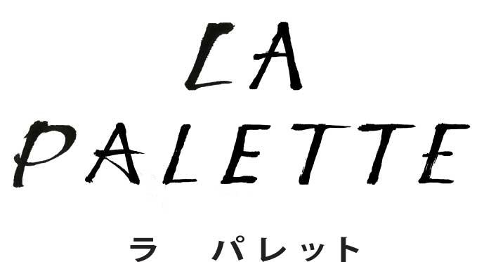 LA PALETTE(ラ パレット)