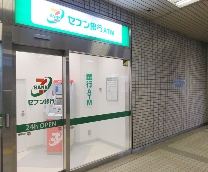 セブン銀行ATM(デュオ1/2F)
