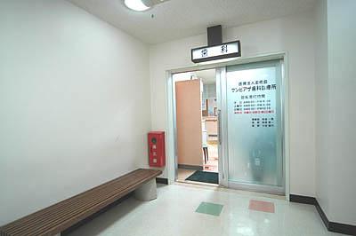 サンピアザ歯科診療所