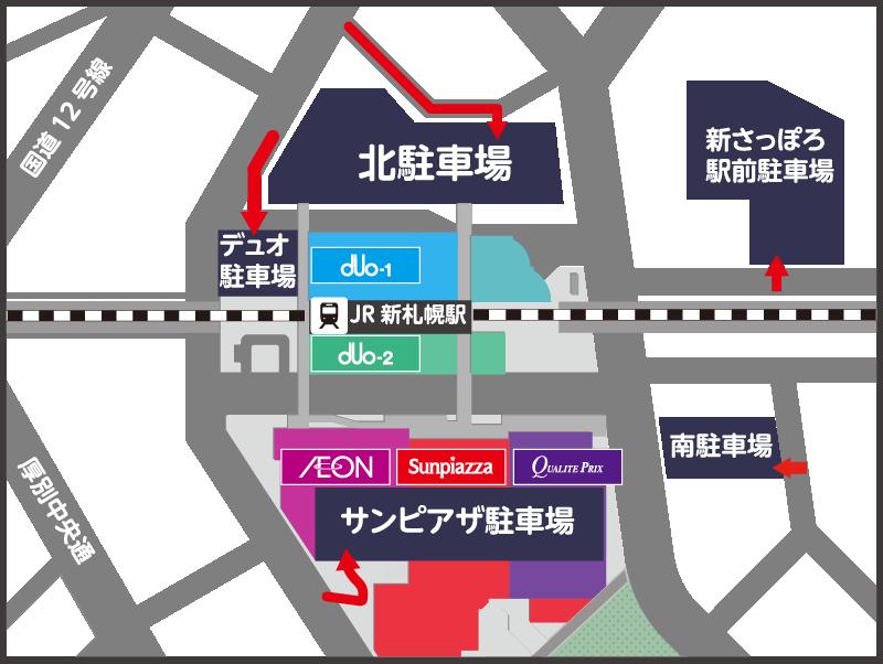 札幌 市 地下鉄 料金