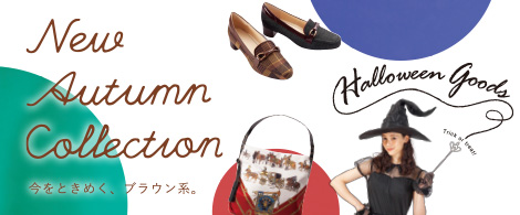 New Autumn Collection & Halloween goods