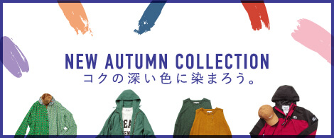 New Autumn Collection