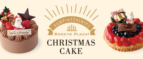 CHRISTMAS CAKE SUNPIAZZA[B1F] SWEETS PLAZA