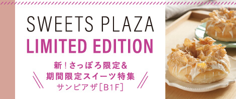 SWEETS PLAZA LIMITED EDITION