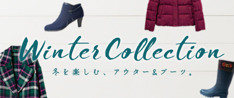Winter Collection 冬を楽しむ、アウター&ブーツ。